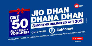 bookmyshow offer get exciting coupons and offers with jiomoney
