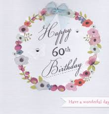 60 Birthday Cards Flowers And Butterflies 60th Birthday Card Karenza Paperie