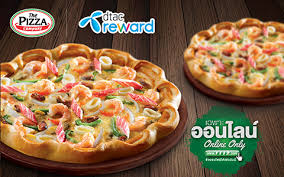 cuisine pizza ลด 100 บาท ท the pizza company dtac