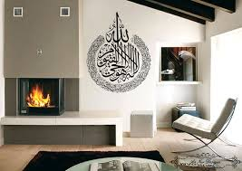 Wholesale Wall Decor Pleasing 30 Islamic Wall Decor Inspiration Of Best 25 Islamic