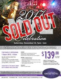 new years party package 2017 new year s celebration sold out the poughkeepsie