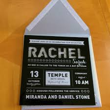 birchcraft bat mitzvah invitations bar mitzvah bat mitzvah invitations boca raton palm florida