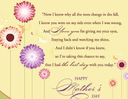 mothers day card messages happy mother u0027s day greetings
