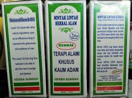 minyak lintah natural leech oil depok herbal pusat herbal