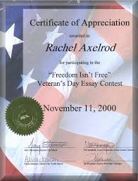 sample text for certificate of appreciation veteran certificate of appreciation printable related pictures