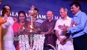 onam from god s own country kerala celebrated in mangalapuram by