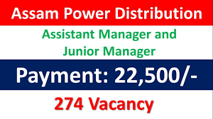 assam power distribution recruitment 2017 latest job in assam
