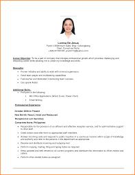 chronological resume minimalist design concept statement exles 7 resume job objective men weight chart