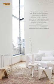 2016 trends collections مجموعة موضة 2016 by jotun paints arabia