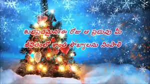 beautiful christmas whatsapp message for ammamma grand mother from