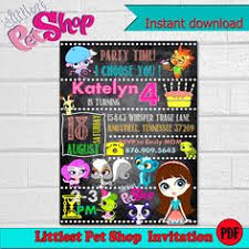 littlest pet shop invitation choose from 4 background designs