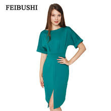 popular business casual work clothes for women buy cheap business