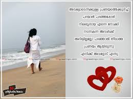 wedding quotes in malayalam quotes about
