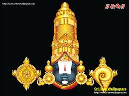 lord venkateswara pics lord venkateswara wallpapers hd images pictures photos