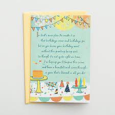 belated birthday abundant blessings 1 premium card kjv