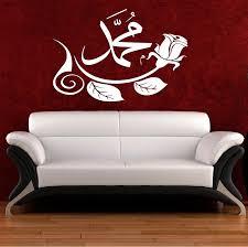 popular islamic wall stickers buy cheap islamic wall stickers lots g324 islamic wall sticker muslim art islamic calligraphy prophet muhammad decal living room wall