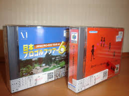akihabara buys the rarest games for nintendo u0027s failed 64dd wired