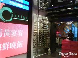 v黎ements cuisine v cuisine guangdong dim sum stir fry business dining in tsuen