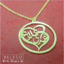 Custom Pendant Name Heart Necklace Jewelry Personalized Custom Pendant Arabic Font
