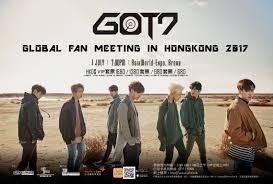 got 7 global fan meeting in hong kong 2017 asiaworld expo