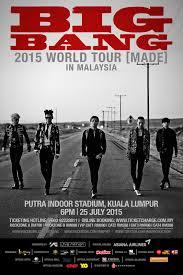 malaysia 24 july 2015 nissan facebook