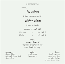 baby shower poems in hindi choice image baby shower ideas
