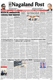 july 6 2016 by nagaland post issuu