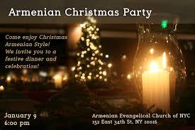 the armenian evangelical church of ny u2013 armenian christmas party