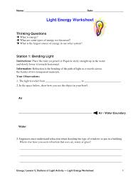 potential and kinetic energy worksheet answers science forms of