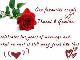 2nd wedding anniversary happy 2nd wedding anniversary mr mrs thanas
