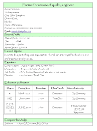 resume format for freshers engineers cse federal credit best technical resume format download