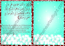 wedding wishes muslim islamic anniversary greeting card the hearts of light