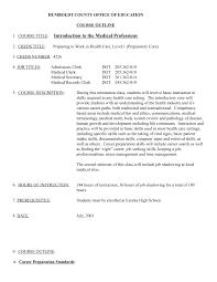 cover letter sample medical records clerk cover letter sample