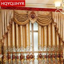 Discount Curtains And Valances Popular Curtains Buy Buy Cheap Curtains Buy Lots From China