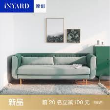 Nordic Design Online Get Cheap Nordic Design Furniture Aliexpress Com Alibaba