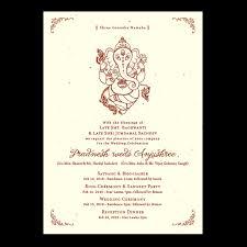 ganesh wedding invitations indian ganesha wedding invitations on seeded paper by