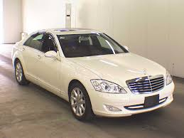 japanese class online 2008 mercedes s class s350 luxury package japanese used