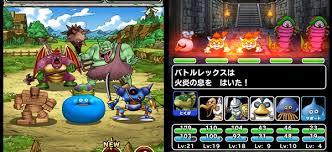 dqmsl apk 經典rpg新玩法 勇者鬥惡龍怪獸仙境 light 雙平台已上架 附apk
