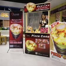 franchise cuisine plus ricco pizza cone แฟรนไชส พ ซซ าโคน photos ratchaburi menu