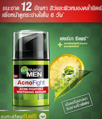 Garnier Acno Fight Whitening Serum 10 caign garnier acno fight 02 1 jpg