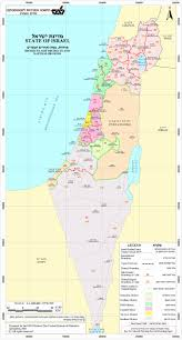 Isreal Map State Of Israel Maps