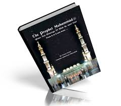 the biography of muhammad nature and authenticity pdf worldofislam info islamic ebooks about muhammad saw download your