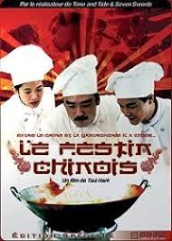 cuisiner chinois le festin chinois de tsui hark 1995 l express styles