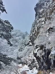 training u2013 ice climbing japan