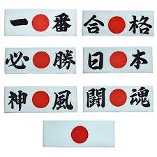 japanese headband hachimaki japanese headband bandana kanji martial arts sports 7