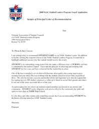 Recommendation Letter recommendation letter for a middle school student gallery