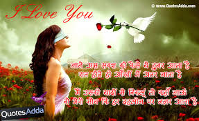 Home Decoration Ideas In Hindi 100 Home Decoration Ideas In Hindi Happy Love Quotes In