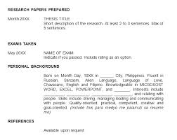 Sample Resume For Factory Worker by Dlsu Resume Format Resume Format