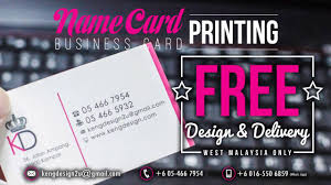 name card business card printing free design delivery west