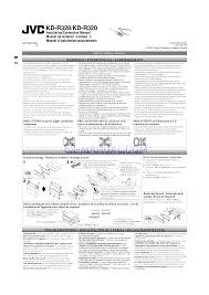 diagrams 8001067 jvc kd sr61 wiring diagram u2013 wiring diagrams jvc